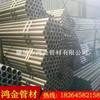 精密光亮钢管 冷轧精密钢管 精密冷轧钢管现货价格图片