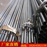 合金精密鋼管廠 精密鋼管廠家 精密鋼管多少錢圖片