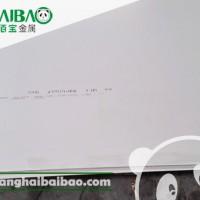 供S32205 S31803双相钢板材及焊接材料现货图片