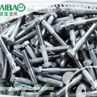 供S31254超級不銹鋼254SMO緊固件定制和板材現貨圖片