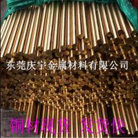 非标黄铜棒,H57,HPb57-4挤压非标黄铜棒图片