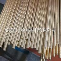 蕾丝黄铜棒,3.0-3.5mm直纹拉花黄铜棒,H59环保国标铜棒图片