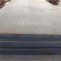 成都供應 碳結板碳素結構鋼碳結鋼板 廠家直銷 規格齊 歡迎采購圖片