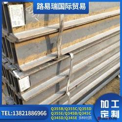 H型钢_薄壁H型钢_优质H型钢_高频焊接H型钢