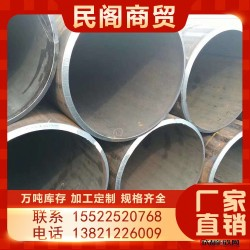 直缝焊管_结构用焊管_薄壁焊管_热扩焊管图片