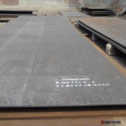 合金钢板_热轧钢板_耐磨钢板_压型钢板