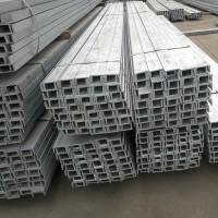 成都槽钢 现货销售 Q235槽钢国标 莱钢 鞍钢 规格全