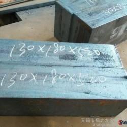 朝阳高锰钢50Mn可零割加工