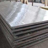 成都現貨鍋爐容器板 15CrMoR鋼板 15crmor壓力容器板 優質耐熱鍋爐板圖片