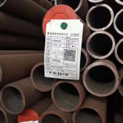 厂家直销42crmo合金钢管  小口径合金钢管价格图片