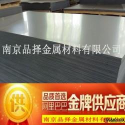 江蘇南京馬鋼酸洗卷板 按要求分卷切割開平 本鋼邯鋼代理圖片