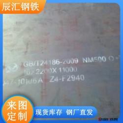 弹簧钢板_耐磨钢板_天津钢板_钢板厂家