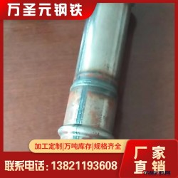 工程用聲測管-高強地質管-薄壁焊管-聲測焊接鋼管圖片