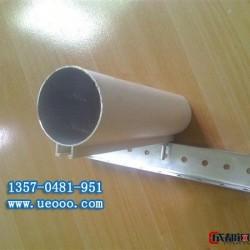 2004鋁板 鋁圓管型材 圓管天花圖片