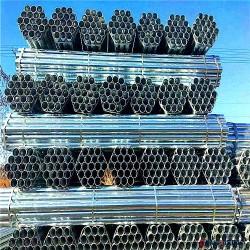 鍍鋅帶圓管批發_現貨鍍鋅帶圓管_鋼鐵鍍鋅圓管_鍍鋅圓管圖片