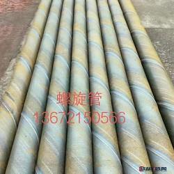保温螺旋管_螺旋管厂家_国标螺旋管_非标螺旋管图片