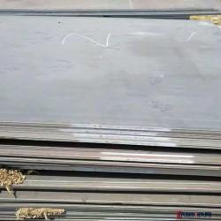 弘铭 安钢高强板-Q460C高强板-优质钢板供应商