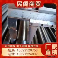 焊管_大口徑直縫焊管_國標焊管_熱擴焊管圖片