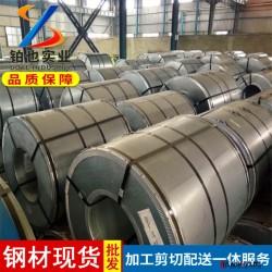 上海鉑也 寶鋼沖壓用熱軋酸洗卷DD12 寶鋼酸洗板卷DD12 深沖酸洗鋼帶DD13圖片