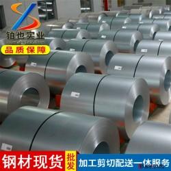 上海鉑也 寶鋼沖壓用高強鍍鋅卷HC180BD+ZF 寶鋼熱鍍鋅板卷HC180BD+ZF圖片