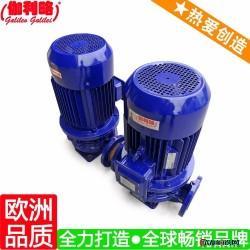 耐腐蚀离心泵不锈钢 化工耐腐蚀泵 小型耐酸泵耐腐蚀泵 伽陆图片