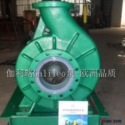 不锈钢耐腐蚀泵 酸碱泵 多级耐腐蚀泵 爆款图片