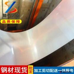 宝钢超深冲冷轧板卷BSUFD 冲压用冷轧卷BSUFD宝钢冷板 配送到厂