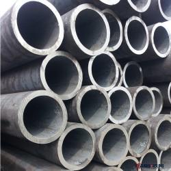 结构管 20结构流体无缝管 液压支柱用 工业机械厚壁-无缝管1405