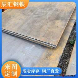 钢板_耐磨钢板_天津钢板_辰汇钢板