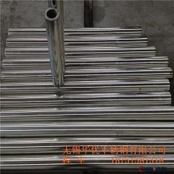 316L无缝管、不锈钢无缝管精轧304不锈钢、各种材质无缝管厂家图片
