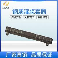 安達廠家-鋼筋連接灌漿套筒-裝配式建筑用-半全灌漿套筒圖片