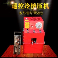 冷擠壓機廠家-冷擠壓鋼筋連接套筒-鋼筋螺紋擠壓機連接設備圖片