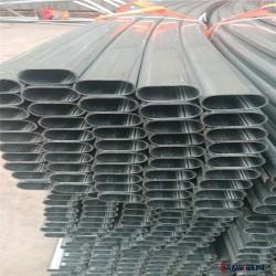 橢圓管 平橢圓  橢圓管 鍍鋅橢圓管 橢圓管廠家 定做各種規格大棚骨架 配件加工服務圖片