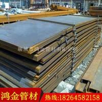 Mn13耐磨钢板 锰13钢板厂家 锰13耐磨板价格