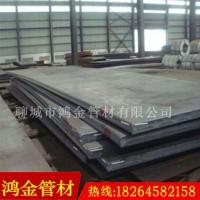 锰13钢板厂家 锰13耐磨板价格 锰13耐磨钢板现货