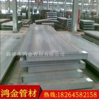 Mn13錳鋼板 錳13耐磨鋼板現貨 錳13鋼板廠家 錳13耐磨板價格圖片