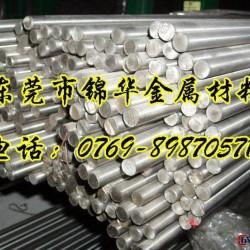 EN3A光亮棒 優質碳素結構鋼 零售圖片