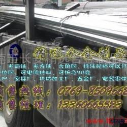 Q235B碳素結構鋼 Q235進口冷拉鋼圓棒圖片