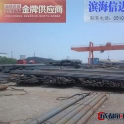 淮鋼45圓鋼 機械加工用碳素結構鋼 先驗貨后裝車質量保障圖片