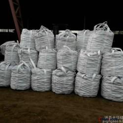 沛縣光華廠家直銷金屬復合材鋼球鋼鍛30--160圖片