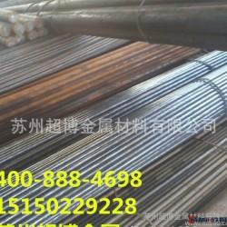 苏州昆山无锡现货批发合工钢Cr06圆钢 Cr2钢板 圆棒 钢材价格