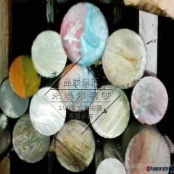 高销量工具钢钢材 退火碳素T10A碳工钢 加工模具T10A价图片