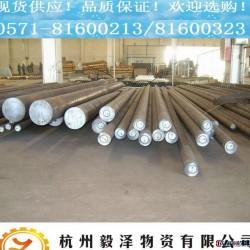 现货SK3圆钢 日本碳工钢 规格齐全 价格优惠 可切割零售图片