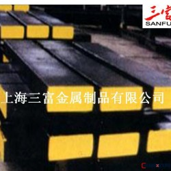 國產/進口5CrMnMo合工鋼 高淬透性5CrMnMo熱作模具鋼 大量現貨圖片