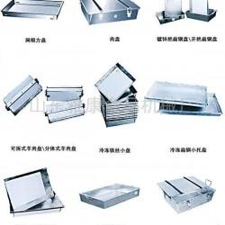 鑫萬合不銹鋼工器具圖片
