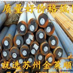 新款上市 多种优质T10碳工圆钢 高耐磨碳工钢全网图片
