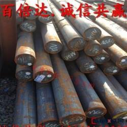 江苏9SICR圆钢现货商 杭钢9SICR合工钢 规格齐全价格图片
