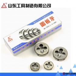 【】山工牌6g精度合工鋼圓板牙M2 2.5 M3 M4 4.圖片
