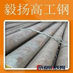 现货 钢材 高速钢 W6Mo5Cr4V2Co5高工钢 规格齐图片
