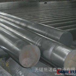 合工鋼/cr12/cr12mov/crwmn釬具鋼/軍工鋼/工具鋼/合工鋼圖片